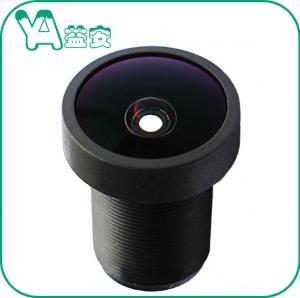Buy cheap CCTV Wide Angle Lens 3.6 Mm Bake Focal Length , HD 5 Million Ultra Short Camera Lens product