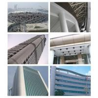 Buy cheap Structural Glazing Curtain Wall Systems product