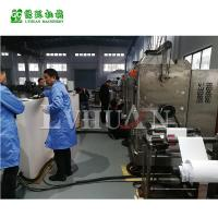 Buy cheap CE Ptfe Tape Manufacturing Machine Bathroom Fitting Thread Seal Tape Production from wholesalers