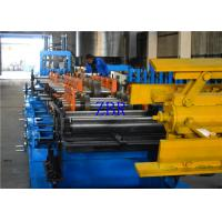 China Steel Plate 350MM C Z Purlin Roll Forming Machine 195 Mpa - 350 Mpa Work Pressure on sale