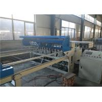 Buy cheap Galvanized Wire Chicken Mesh Making Machine ,1.5 - 3mm Weld Mesh Making Machine product