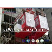 Buy cheap Single / Two Cage Construction Material Hoist For Concrete Lift SC100 product