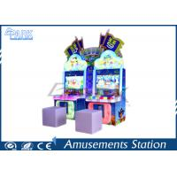 Buy cheap EPARK Drum VS Piano redemption game musical amusement arcade game machine from wholesalers