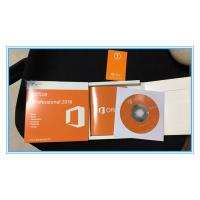 Buy cheap Genuine Office 2016 product key,Office 2016 professional Plus retail box with dvd from wholesalers