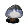 Buy cheap Ammonium perrhenate from wholesalers