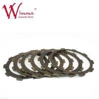 Buy cheap Grade A Bajaj Three Wheeler Parts PULSAR 220 Motorcycle Clutch Plate from wholesalers