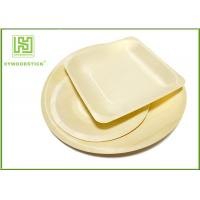 Buy cheap Round Shape 9'' Disposable Wooden Plates For Wedding Party 100pcs / Bag product