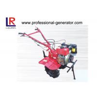 Buy cheap 170F Diesel Engine Mini Tractor Tillers And Cultivators For Rotary Tillage Fertilizing from wholesalers