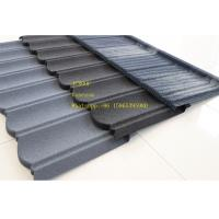 Buy cheap Stone Coated Metal Roof Tile / Metal Roofing Shingles Building Material ISO9001 product