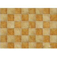 Buy cheap Imitation Ceramic Tile Square Waterproof Wall Panels For Kitchen wall product