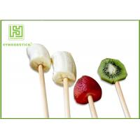 Buy cheap 100% Natural Wood Flat Round Fruit Skewer Sticks For Kids Party product