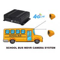 Buy cheap School Bus 4 Cameras vehicle video recorder With Free Mobile Phone APP , 4G GPS 720P MDVR product