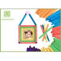Buy cheap Different Shape Wooden Craft Sticks Small Toys For Puzzle Game product