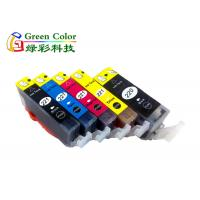 Buy cheap Compatible Inkjet Cartridge 220 221 , ip3600 Canon Pixma Compatible Ink Cartridges product