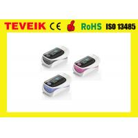 Buy cheap ISO & RHS approved Finger SpO2 Pulse Oximeter, Led Display Oximeter product