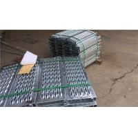 Buy cheap Grip Strut Stair Treads 200*600mm With Hot Dipped Zinc Coated For Construction from wholesalers