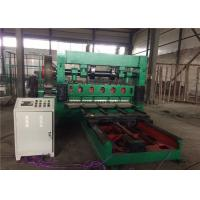 Buy cheap Heavy Duty PLC Control Expanded Metal Machine  With 2m Width Expanded Metal Equipment product
