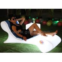Buy cheap PE LED Outdoor Chaise Lounges Marquee With rechargeable lithium battery from wholesalers