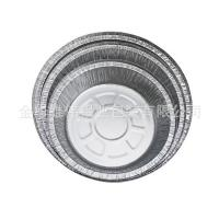 Buy cheap Silver Color Aluminum Foil Pans 7 Inch Round Foil Take Out Pan Custom Thickness product