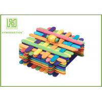 Buy cheap Thin Wooden Craft Sticks Round Dowel Machine Use For Educational Tool product