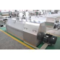 Buy cheap Commercial Domestic Noodle Making Machine, High Output Chinese Noodle Machine from wholesalers