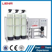 Automatic glass fiber reverse osmosis water treatment with soft filter