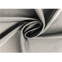 Buy cheap 100% Coated Polyester Fabric 2/1 Twill Twisted Coating Memory Fabric For Wind Coat product