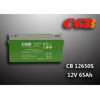 China Non Spillable Cb12650s Rechargeable Sealed Lead Acid Battery 12v 65ah Abs Plastic on sale
