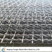 Buy cheap High Carbon Steel Wire Mesh|Metal Mesh for Screening and Filtering product