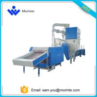 Buy cheap Carpet waste recycling machine Nylon Polyester Polypropylene material for granule and pellet making product