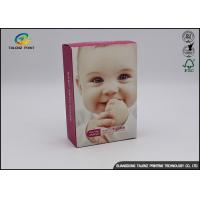 Buy cheap Fashionable Matt Finish Paper Box Packaging For Cosmetic , Mask , Gift product
