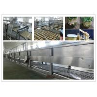 Buy cheap 11000 To 220000 Pc Per 8h Noodle Processing Machine Non Fried Instant Noodle Production product