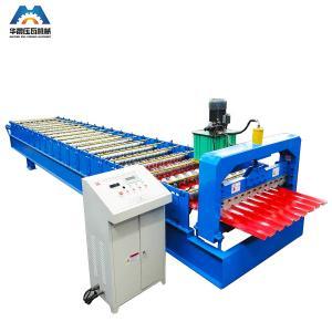 Buy cheap PPGI GI wall panel roll forming machine product