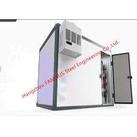 Buy cheap Mini Cold Camera With Integrated Condensing unit Small Home Walk In Freezer For from wholesalers