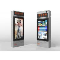 "Buy cheap 55"" LG LED Panel Smart Bus Stop 2000nits Brightness for Outdoor Advertising product"