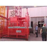 Buy cheap SS100/100 Mini Materials Hoister 2*1000KG Load Two Cages Chain Elevator product