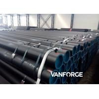 Buy cheap HS80H Deep Heavy Oil Well OCTG Casing And Tubing For Oil Gas Operations product