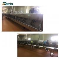 Buy cheap Stainless Steel Dog Food Manufacturing Equipment Pet Biscuit Production from wholesalers