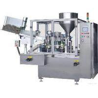 China Body Cream Tube Filling Machine on sale