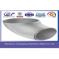 Buy cheap 90 Degree 304L Stainless Steel Elbows For Gas , 1/2 Inch - 48 Inch , Sch5 - Sch 160 product