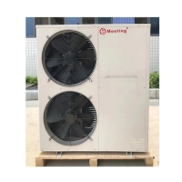 Buy cheap meeting mdiv50d dc inverter heat pump air to water with CE certificate product