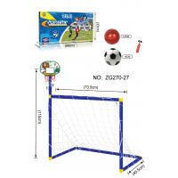 Buy cheap Funny 2 In 1 Portable Kids Soccer Goal with Basketball Hoop Kit best for gift product
