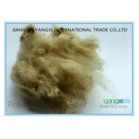 Buy cheap Camel Spinning Fiber / Dyed  Fiber With Recycling Pet Bottles Flake Material product