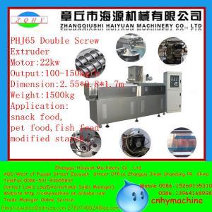 Single screw extruder made in China with CE aquarium fish feed machine manufactuer