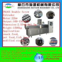 Quality Single screw extruder made in China with CE aquarium fish feed machine manufactuer for sale