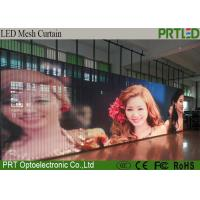 Buy cheap SMD3528 Mesh LED Stage Background Curtain P16 Easy To OperateFor Indoor product