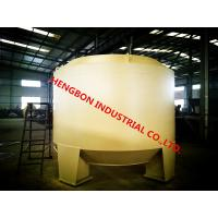 Buy cheap High consistency pulper for paper machine product