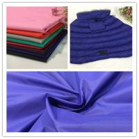 Buy cheap Wear Resistance Soft Nylon Fabric , 380T Breathable PU Coated Nylon Fabric product