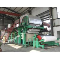 Buy cheap 1575mm high quality toilet paper making machine, toilet roll making machine product