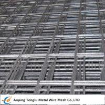 Buy cheap Mild Steel A142 /A393 Reinforcing Concrete Mesh|Aperture Size 200mm x 200mm product